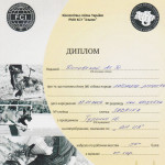 Диплом ВН-UA (Собака-компаньон) - 1 место, 55 баллов!