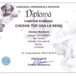 Аляскинский маламут Рейна (Chesvik-Top Oda La Reine) – Чемпион Румынии