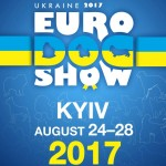 Евро Дог Шоу 2017
