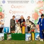 """Национальная Выставка СAC-UA """"Скарби Суренжу"""""""